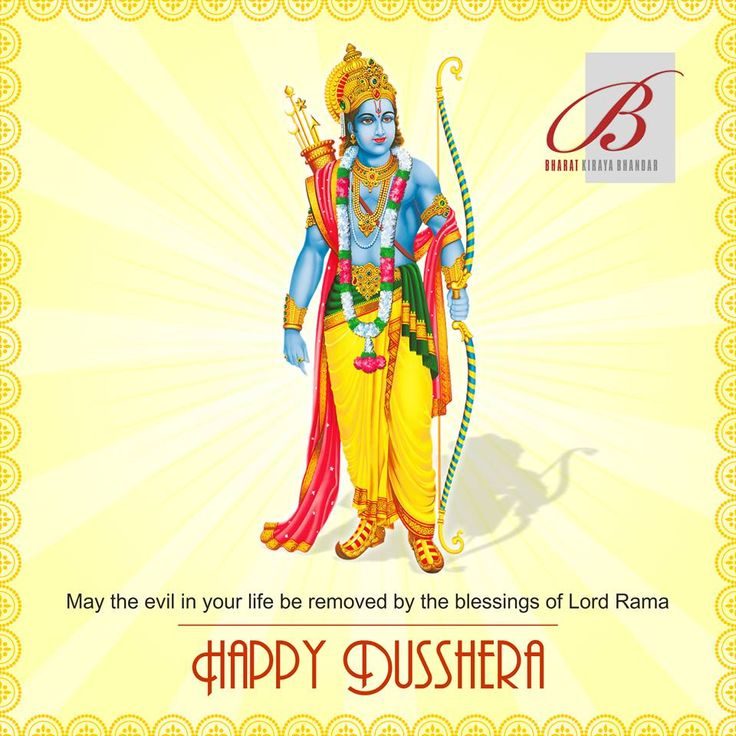 May the evil in your life be removed by the blessings of Lord #Rama.  Happy #Dusshera !