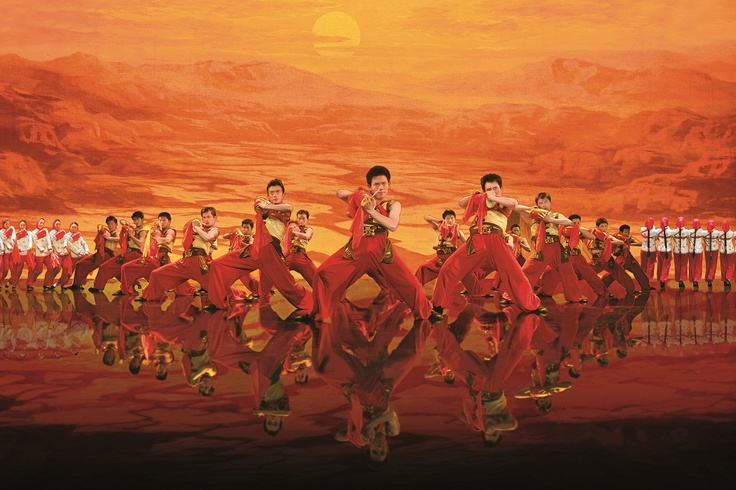 The China Disabled People's Performing Arts Troupe - My Dream