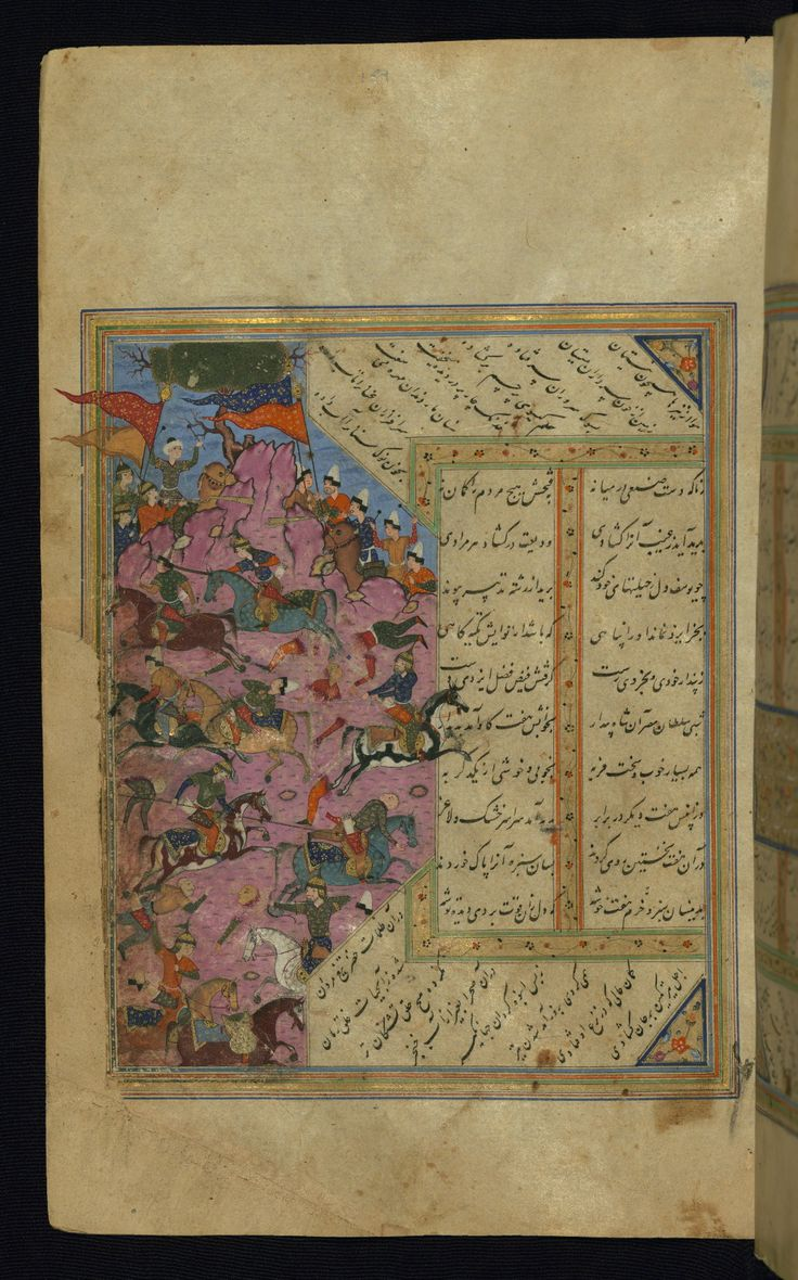 Qarā Khān, king of Samarqand, defeated by Mihr - Mihr and Mushtari - On the left side of this page Qarā Khān, king of Samarqand, is defeated by Mihr, who fights on the side of King Kayvān, Nāhīd's father. W645