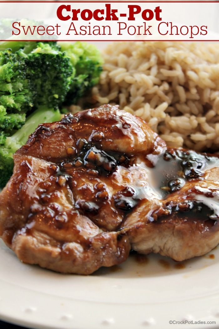 Crock Pot Sweet Asian Pork Chops Recipe Recipe Pork Chop Recipes Crockpot Asian Pork Chops Recipes