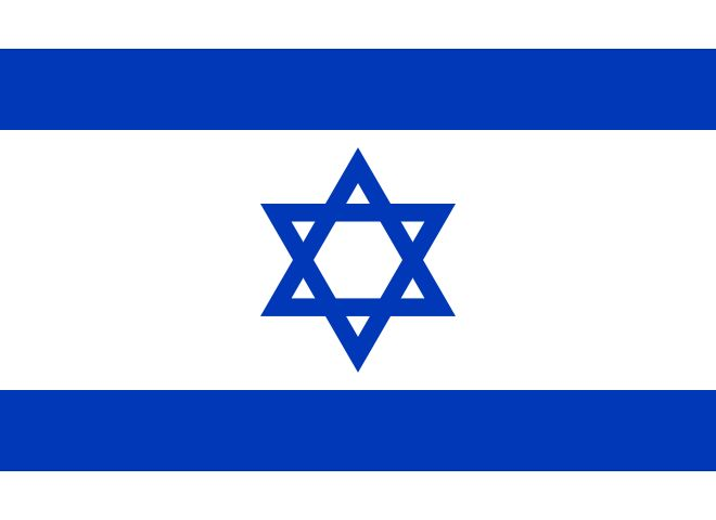 Israel podcast and PDF travel guide