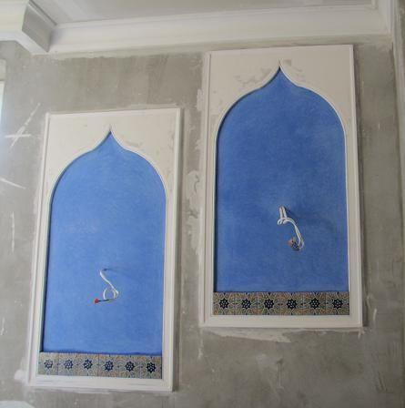szafirowe panele - inspirowane  marokańska architektutą