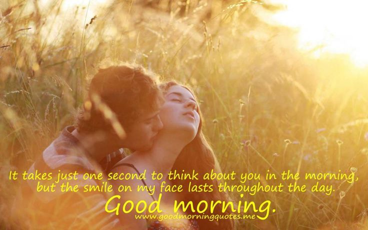 Best 20 Romantic Good Morning Quotes Ideas On Pinterest: 1000+ Ideas About Love Couple Images On Pinterest