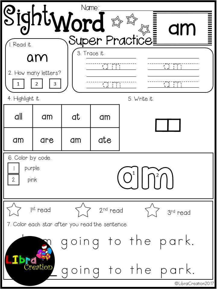 Dolch Sight Word Super Practice Primer This Product Includes 52 Pages Of Reading The Word Count The Letter Trace The Word Highlight The Word Write The Wo