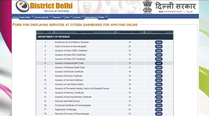 How To Apply For Birth Certificate Online In Delhi