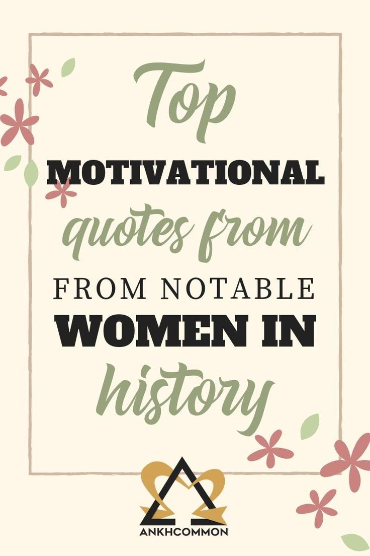 Top 25 Motivational Quotes from Notable Women in History