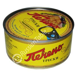Imported Russian Cod Liver