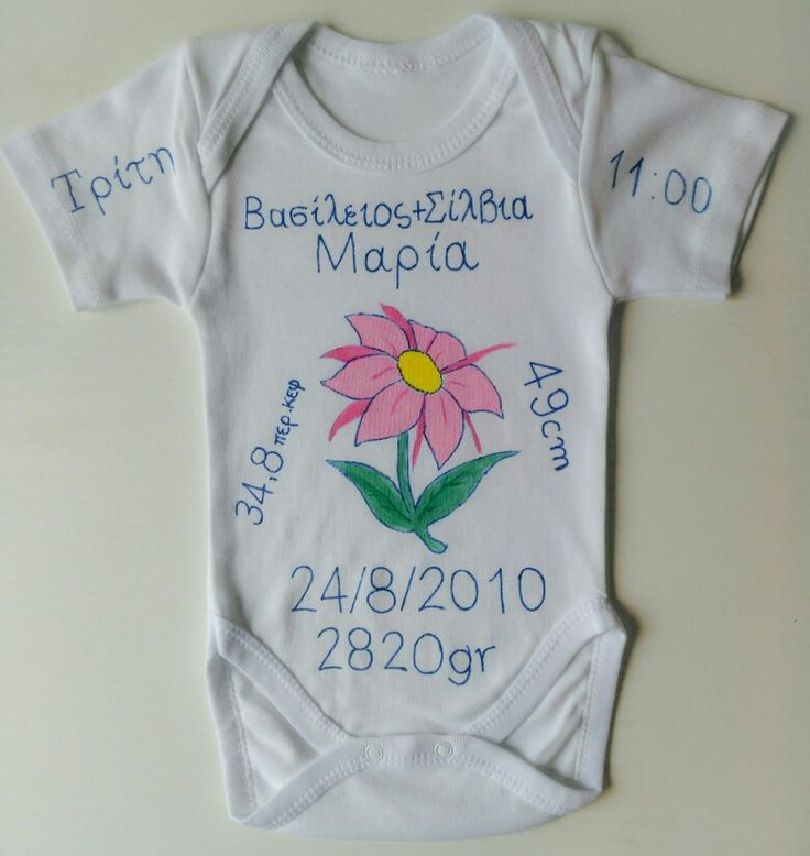 #flower #paint #handmade #baby #onesie #room #decoration