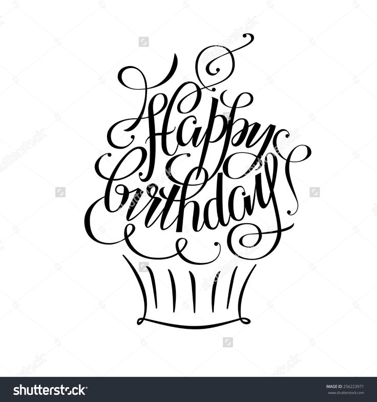 Happy Birthday Clip Art Calligraphy Pictures To Pin On