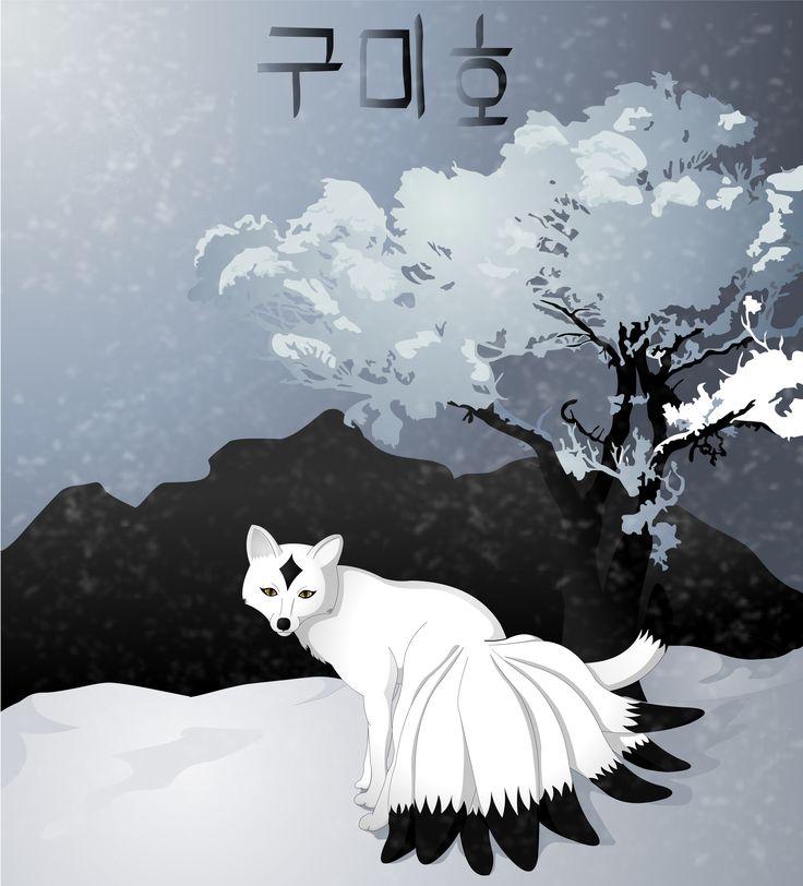 """""""Kumiho""""   The Nine tailed fox from Korean,Chinese, and Japanese mythology"""