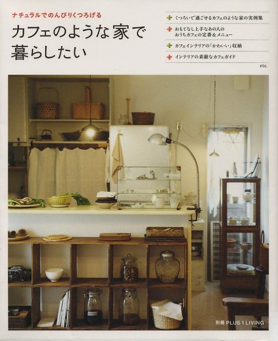 Japanese Traditional Kitchen Design