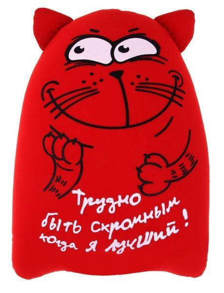 Антистрессовый кот Трудно быть скромным, когда я лучший!, купить недорого в интернет-магазине оригинальных подарков в Москве
