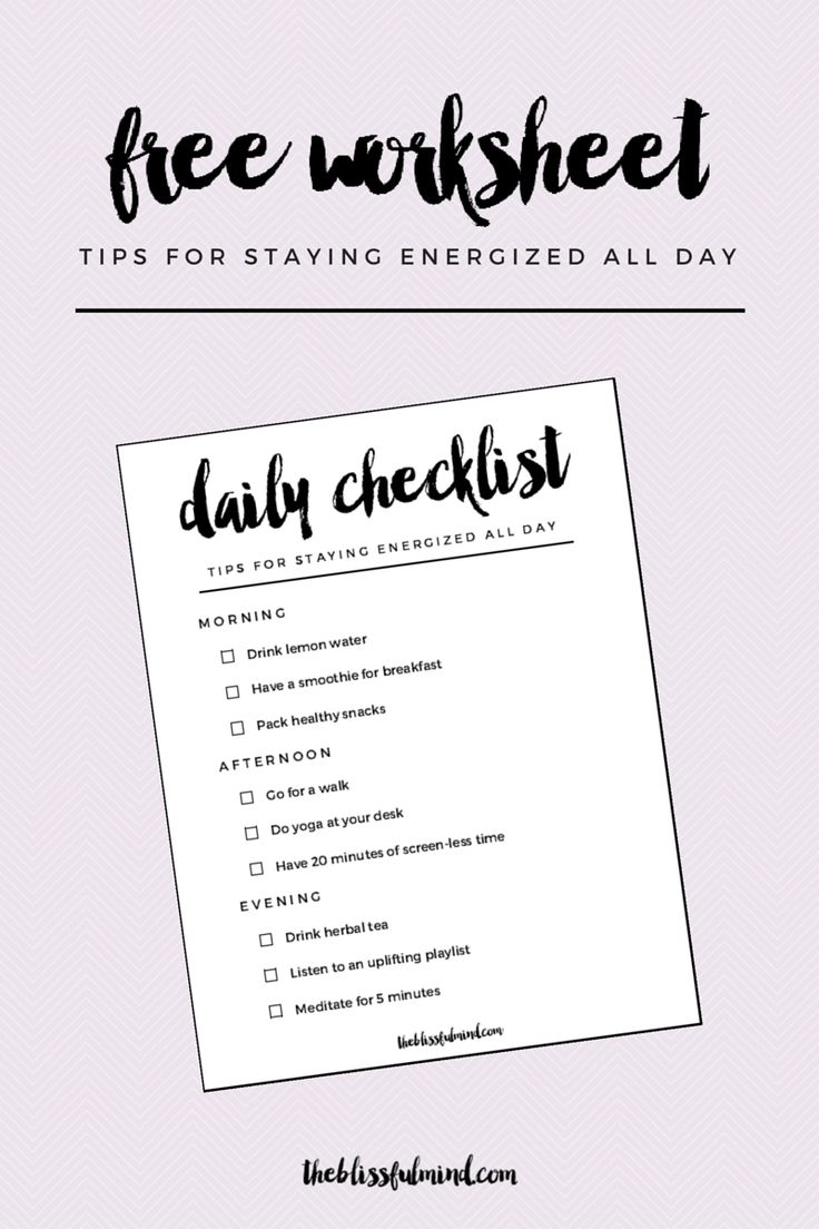 A free checklist to keep your energy up all day! This is perfect for anyone who's sleep-deprived and needs a daily boost.