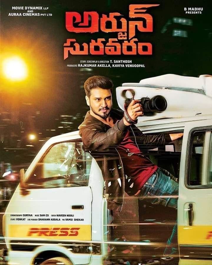 Arjun Suravaram Movie First Look Poster Chai Samosa Telugu Movies Telugu Movies Download Full Movies