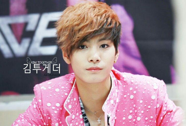 JR my bias