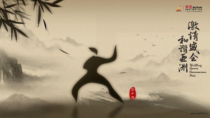 #judo++#wallpapers+via+http://www.wallpapersxl.com
