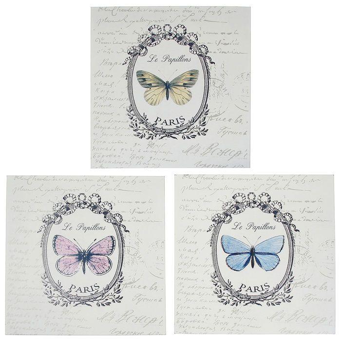 """""""Le Papillon"""" Vintage style metal Plaques x **3 Designs** #vintage #style #metal #plaque #gift #present"""