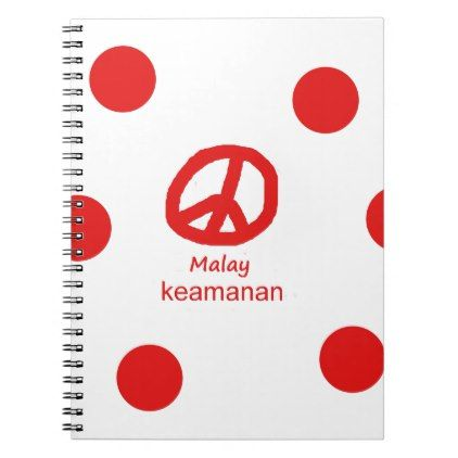 #Malay Language And Peace Symbol Design Notebook - #country gifts style diy gift ideas