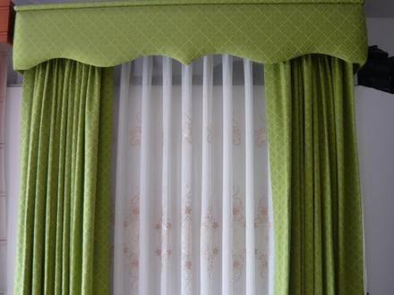 Las 25 mejores ideas sobre cenefas para cortinas en for Bases para colgar cortinas