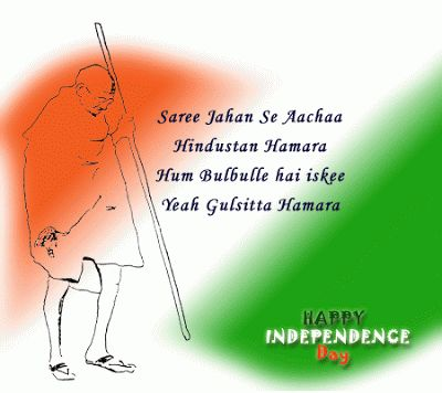 Happy Independence Day 2013 SMS Wishes