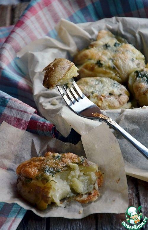 """Картофель """"Горяченькие штучки"""" - кулинарный рецепт"""