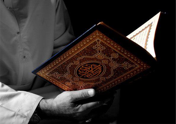 Surah Alaq and Surah Qadr Tafsir By Nouman Ali Khan - Nouman Ali Khan Collection
