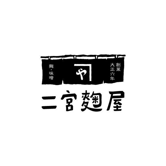 ninomiya_logo02