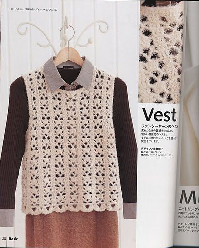 SANDRA CROCHE: Blusa de Croche com ponto lindo.