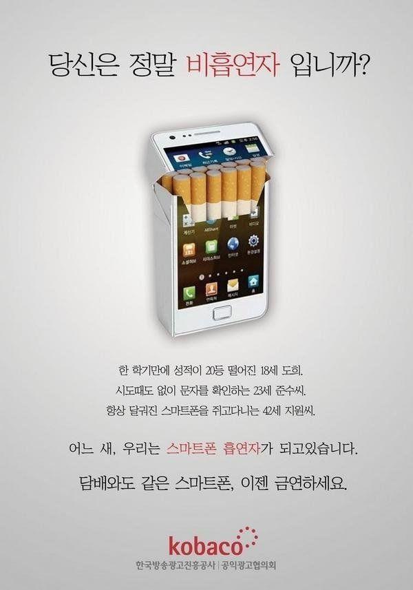 이런..멋진 광고!!~