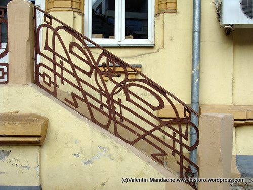 Art Nouveau ironwork ornaments, Bucharest, Romania