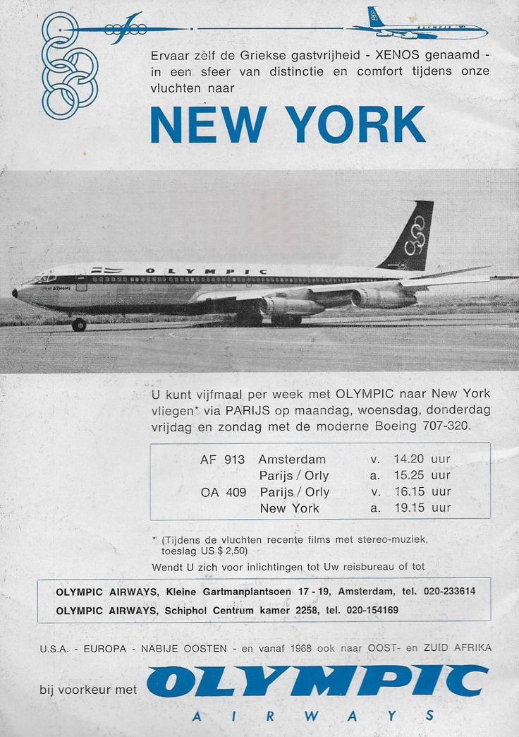 Olympic Airways Boeing B707-300, to New York