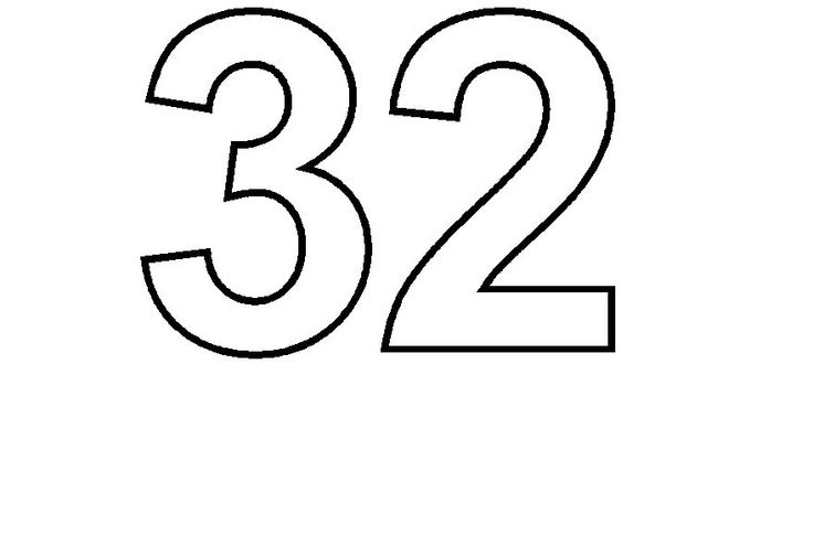 Simple Numbers Thirty-Two