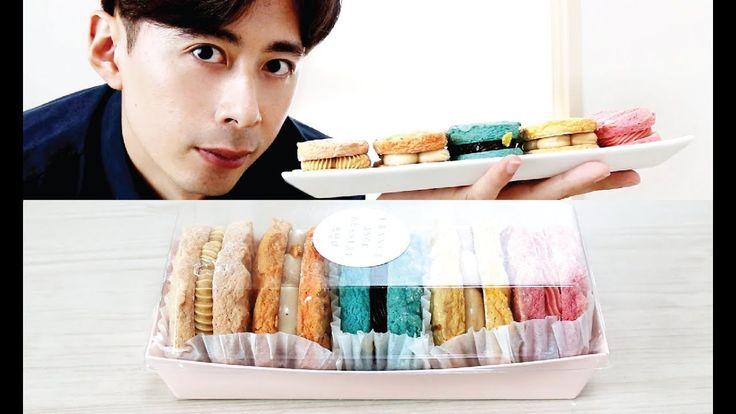 #59 짤스의 다쿠아즈 한끼 디저트 먹방 (솔티 카라멜, 가나슈, 얼그레이, 피넛, 딸기)