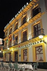Booking.com: Hotel Doña Manuela Casa Modesto, Sevilla, España - 324 Comentarios. ¡Reserva ahora tu hotel!