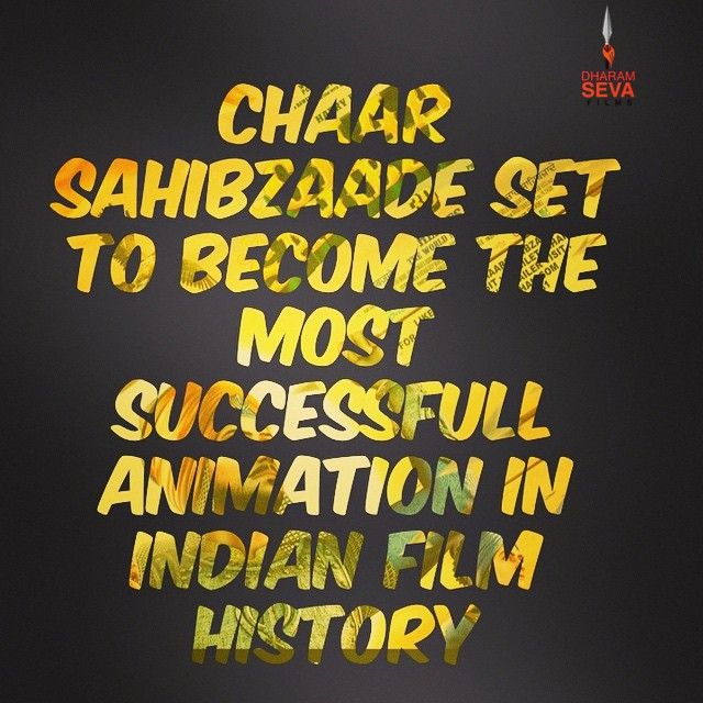 #ChaarSahibzaade is set to be the most successful animation movie in Indian cinema history #XclusivePR