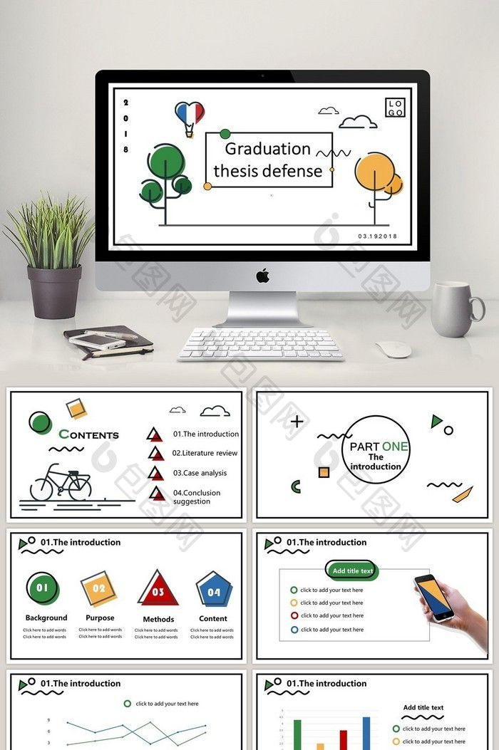 simple flat dissertation reply ppt template #slide #keynote