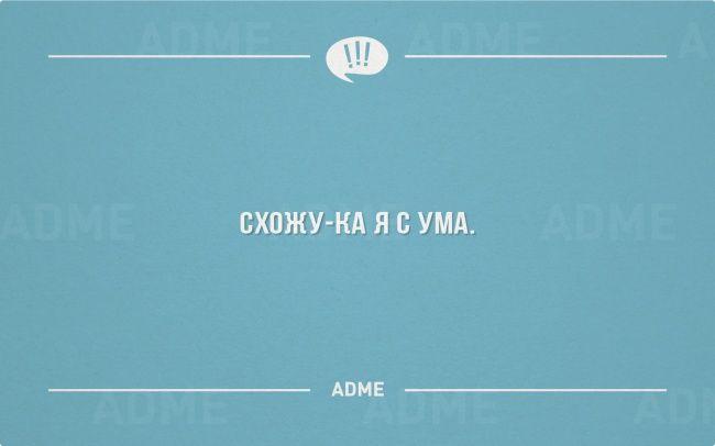 25 открыток с игрой слов
