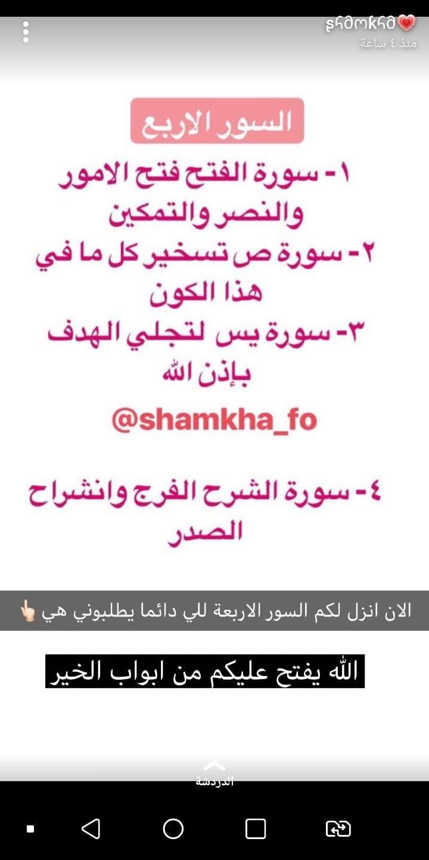 Pin On اسلاميات قرآن أحاديث دعاء همسات ايمانية