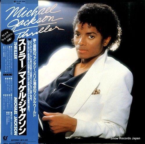 スノー・レコード・ブログ: マイケル・ジャクソン / JACKSON, MICHAEL - スリラー / thriller - ...