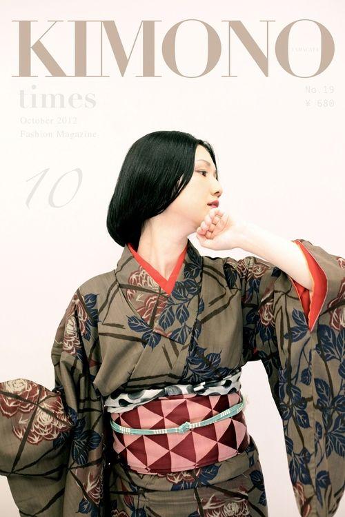 "thekimonogallery: ""Kimono Times"", October, 2012 edition"