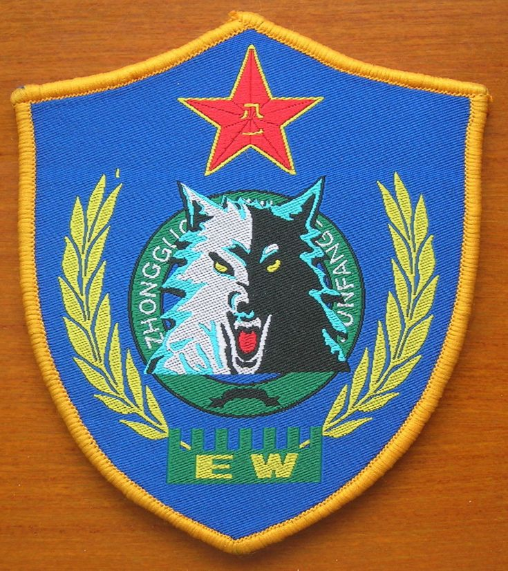 87's series China PLA Army,Navy,Air Force Special Forces Patch,3 Pcs,Set