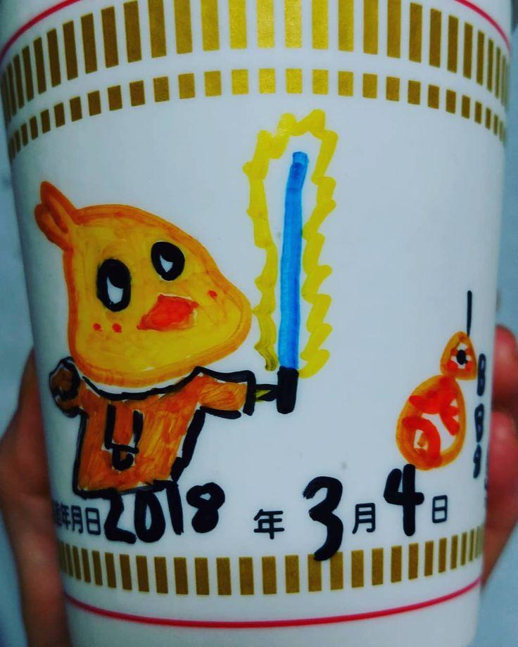 カップヌードルミュージアム オリジナルカップヌードル 次の日には食べてカップはゴミ箱へ  #カップヌードルミュージアム #カップヌードル#ラーメン#カップ麺#ヌードル#noodle#ramen#ミュージアム#トッピング#シーフード#インスタントラーメン#日清#オリジナル#スターウォーズ#starwars #bb8 #ジェダイ #jedi #ライトセーバー#lightsaber