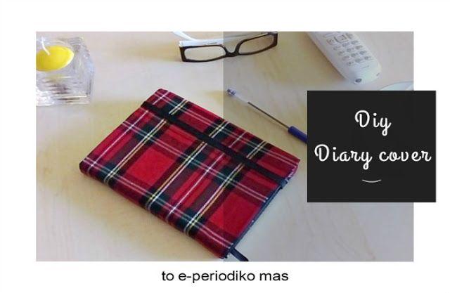 Το e - περιοδικό μας: Φορεσιά... ημερολογίου!