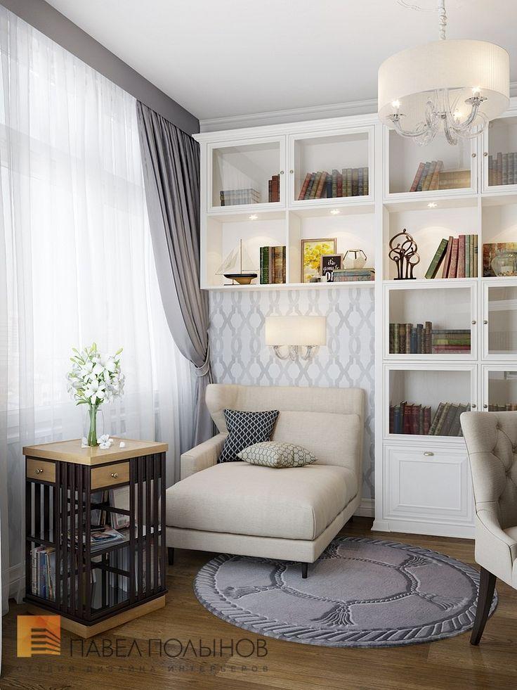 Фото: Интерьер кабинета - Двухуровневая квартира в неоклассическом стиле, ЖК «Жилой дом на Пионерской», 208 кв.м.
