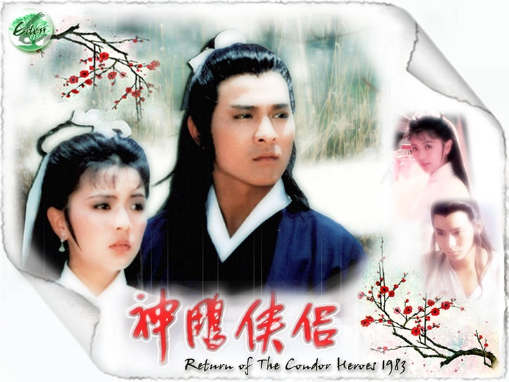 Return of the Condor Heroes (part 2 or trilogy).  Andy Lau & Idy Chan