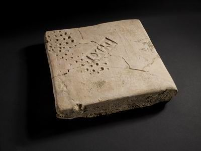 """Brick with stamp of the Tenth Legion, """"L X FRE,"""" and the accidental imprint of a Roman soldier's sandal (caliga), roman period, 1st-2nd century A.D. In peacetime, Roman soldiers were employed in public works. The most hated of these were the back-breaking construction projects: paving roads and building fortresses, walls, dams, and aqueducts. The legions would record their labors for posterity with Latin inscriptions carved in stone, 29 cm long. The Israel museum, Jerusalem"""