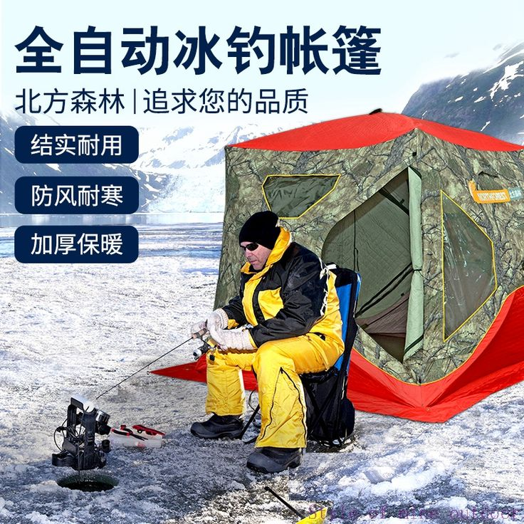 Factory Direct Ice Fishing Tent And Cotton Thickened Rain Winter Fishing With Bottom Antifreeze Non Eskimos Shipping
