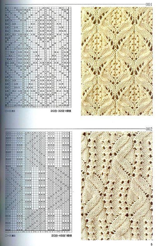 Японская книга узоров (спицы) 001