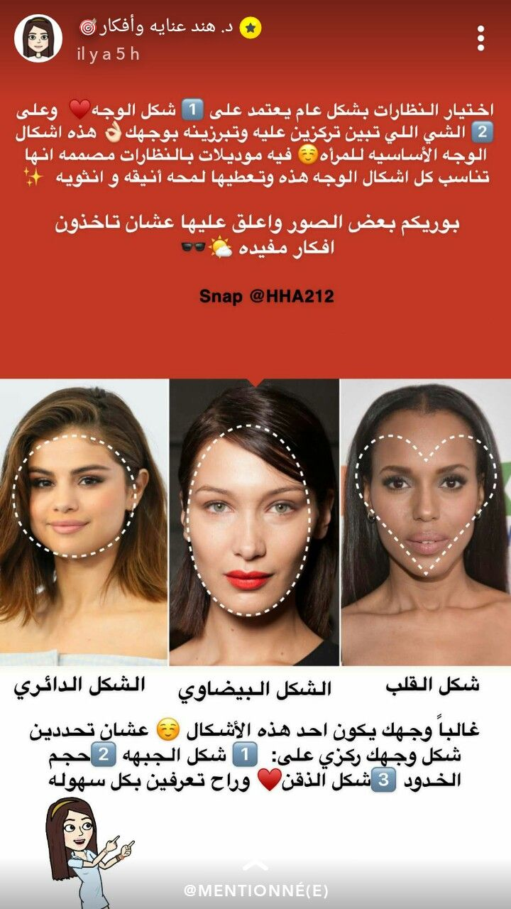 Pin By Rafa On موضة وجمال Hair Care Recipes Beauty Skin Care Routine Diy Skin Care