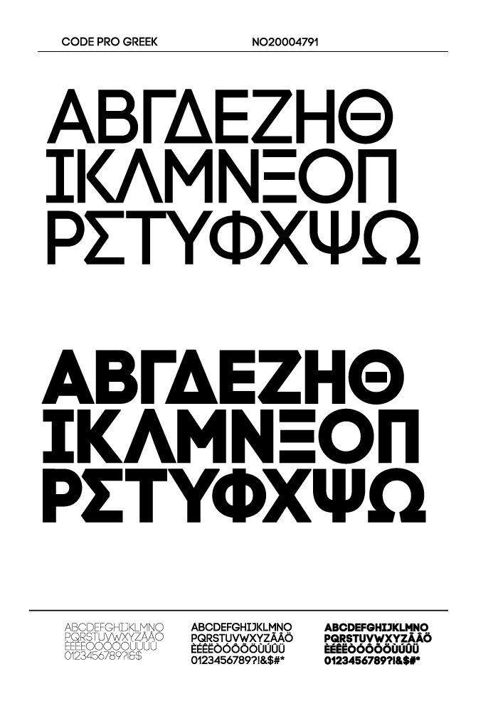 code pro greek alphabet